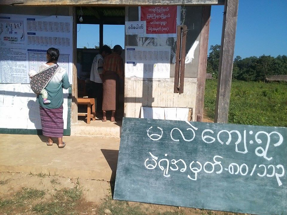 Burma_elections_polling station no.80